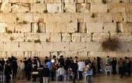 The Western Wall!