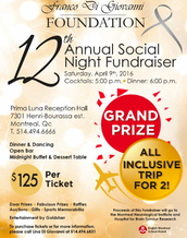 12th Annual Franco Di Giovanni Foundation Fundraiser