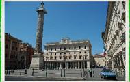 La nuova Piazza Colonna