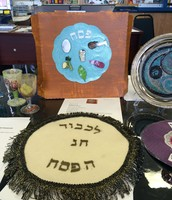Haggadah-In-A-Box: 1st-2nd