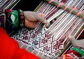 Inca Woman Weave