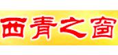 中国天津中北镇