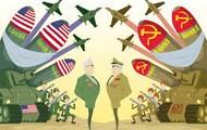 Acontecimientos bélicos durante La Guerra Fria: