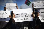 """""""We Strongly Refuse the Jewish on our Land"""""""