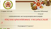 Туринская Слобода, общеобразовательная школа №2