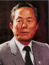 The Orgin Of Tae-kwon-do
