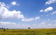 Central American Plateau