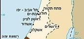 ראשון לציון על מפת ישראל