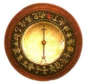 #2: The Compass