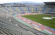 Gran Canaria Stadium