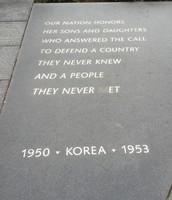 Memorable quote