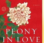Peony in Love: Lisa See