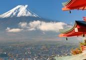 tokyo mountains
