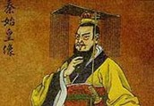 Qin Shi Huangdi's Government