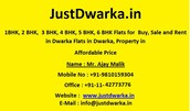 Just Dwarka