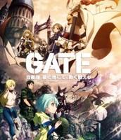 4) Gate