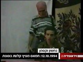 The videotape released by Hamas