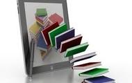 Leander's Digital Library!
