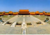 Forbidden city fact!!