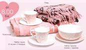 Чашечки, тарелочки, полотенце или плед на ваш выбор!