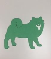 Husky Bark