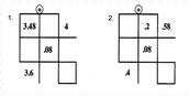 Add/Subtract 2 Way Decimal Puzzle