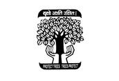 Botanical Society of Goa