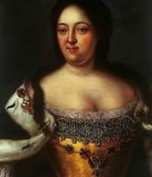 Elizaveta's Sister: Grand Duchess Anna Petrovna
