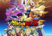 Watch Dragon Ball Z Battle of Gods Full Movie Online Free Eng Sub