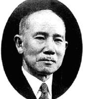 Sadatsuchi Uchida