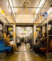 A subway in Tokyo