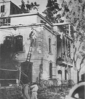 """בית קק""""ל 1948"""