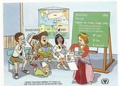 המורה לעברית