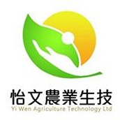 怡文農業生技有限公司 Yi Wen Agriculture Technology Ltd.