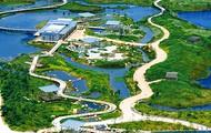 parque wetland