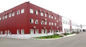 Шоколадная фабрика в Перми.