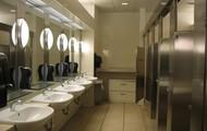 Visit the restroom!
