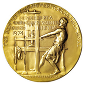 History of the Pulitzer Prize