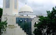 Caracas Mosque
