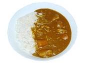 Kare Raisu ( Curry Rice)