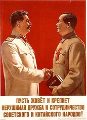 The Soviet-Chinese Split