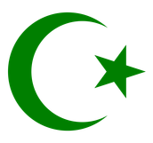 THE STAR AND CRESCENT SYMBOL