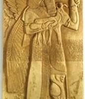 Protective Spirit - Palace of Assurnasirpal II Nimrud, Assyria 875-860 B.C.