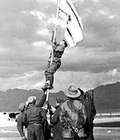 הנפת דגל הדיו