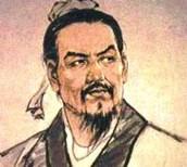 Hanfeizi Philosopher