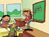 Características esenciales del derecho a la educación
