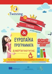 LeaCoMM - 2nd E-twinning National Conference in  Patras  13-14-15 November 2015