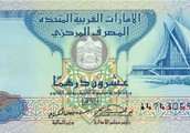 Currency of The Emirates