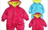 Infant cotton-padded jacket