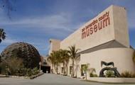 San Bernadino County Museum